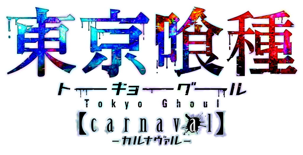 Japanese transparent banner. Tokyo ghoul carnaval out