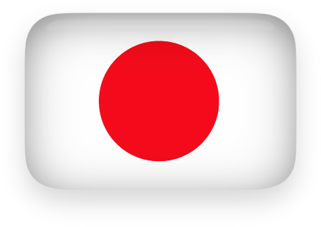 Japanese transparent clip art. Free animated japan flags