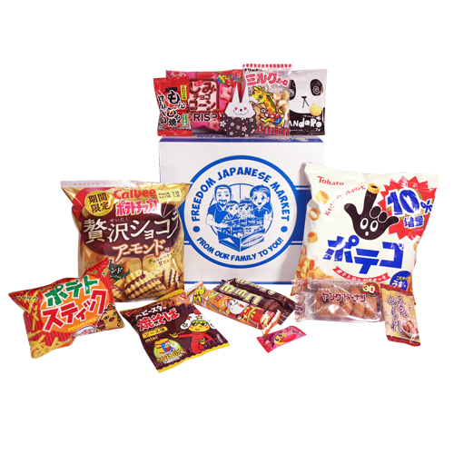 Past boxes freedom market. Japanese transparent sweet jpg royalty free library