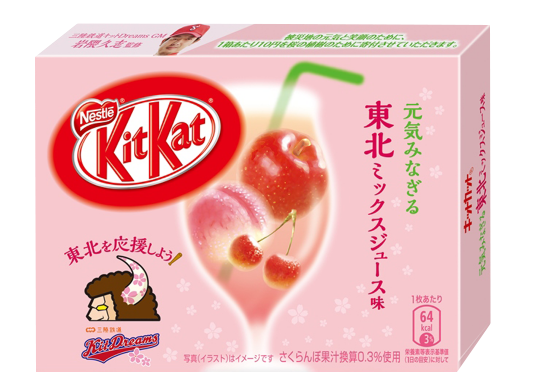 Kitkat fruits juice from. Japanese transparent sweet banner library download