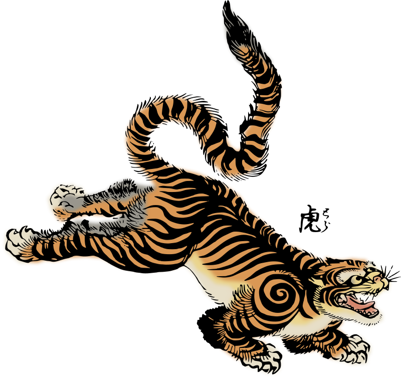Japanese transparent tiger. Pin by dixit on