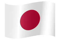 Japanese transparent vector. Japan flag country flags