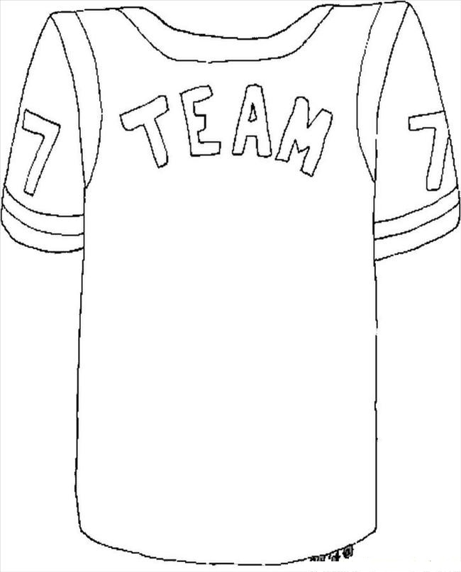 Jersey clipart sketch. American football drawing at