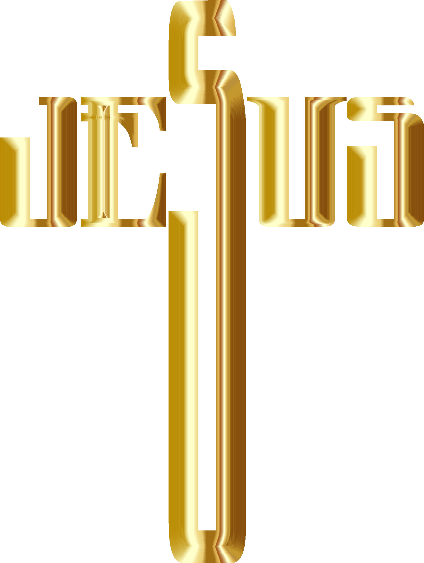 Jesus clipart transparent background. Cross typography gold no