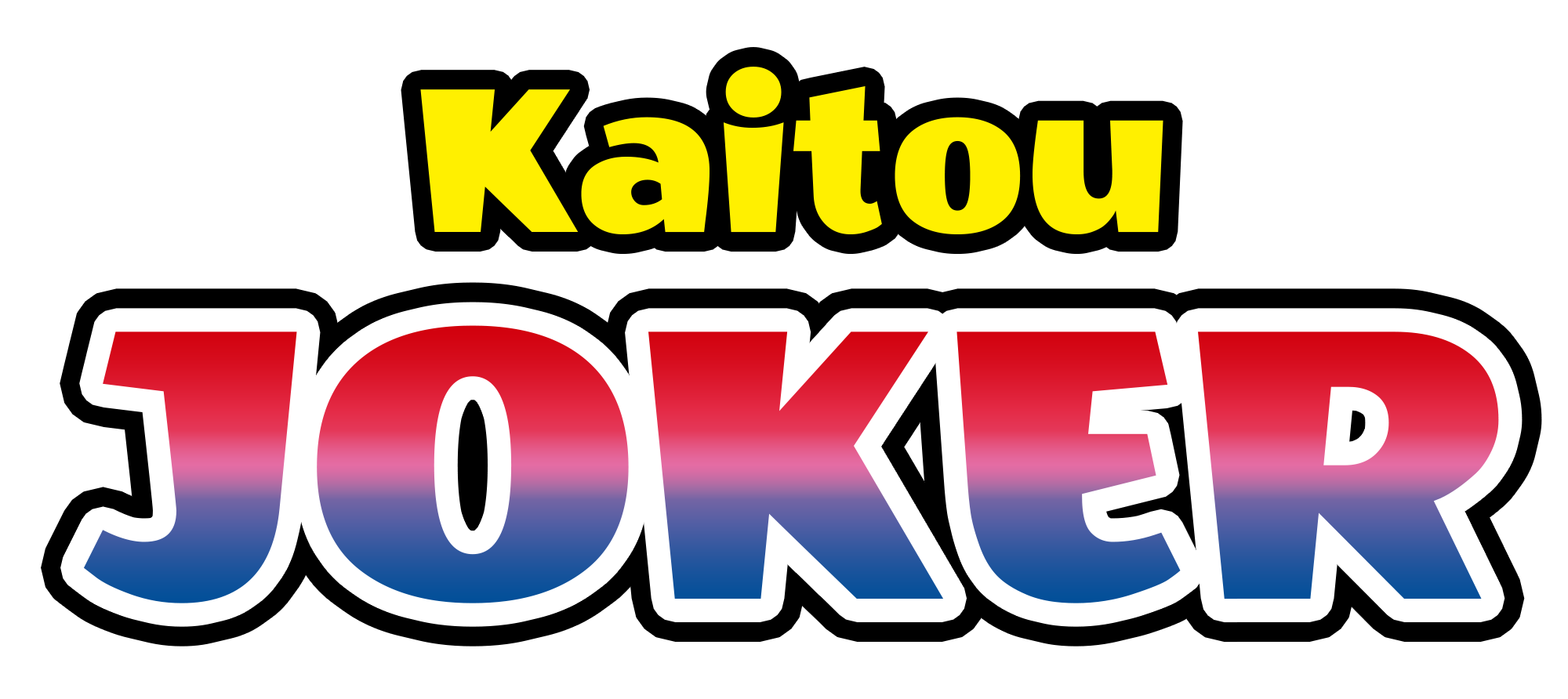 Joker logo png. Image kaitou english wiki
