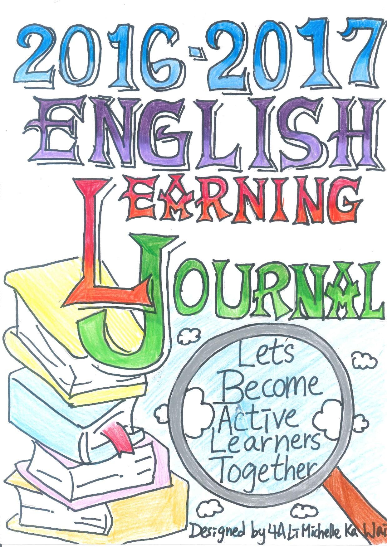 Journal clipart english journal. The learning design competition