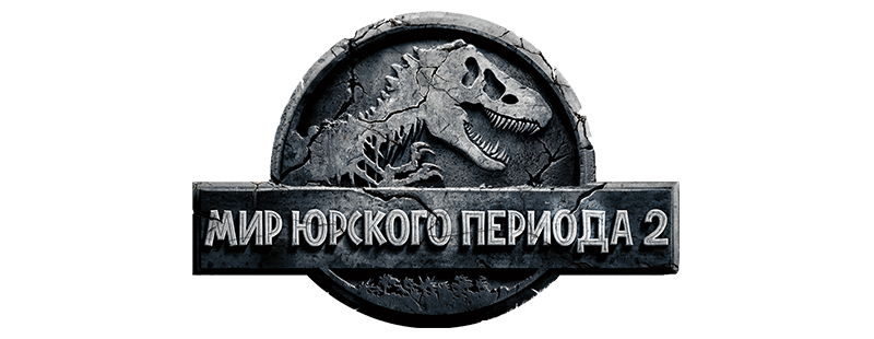 Jurassic world fallen kingdom logo png. Movie fanart tv image