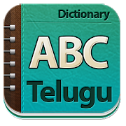 Kale transparent telugu. Dictionary apps on google