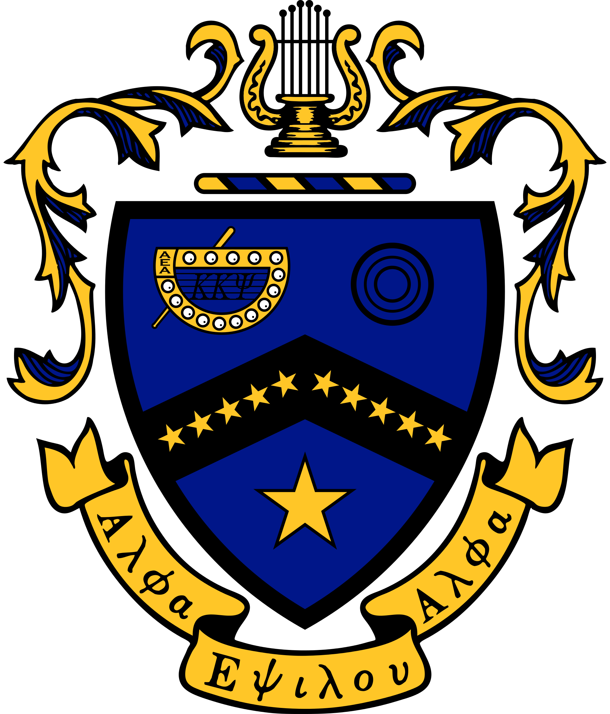 sae coat of arms png
