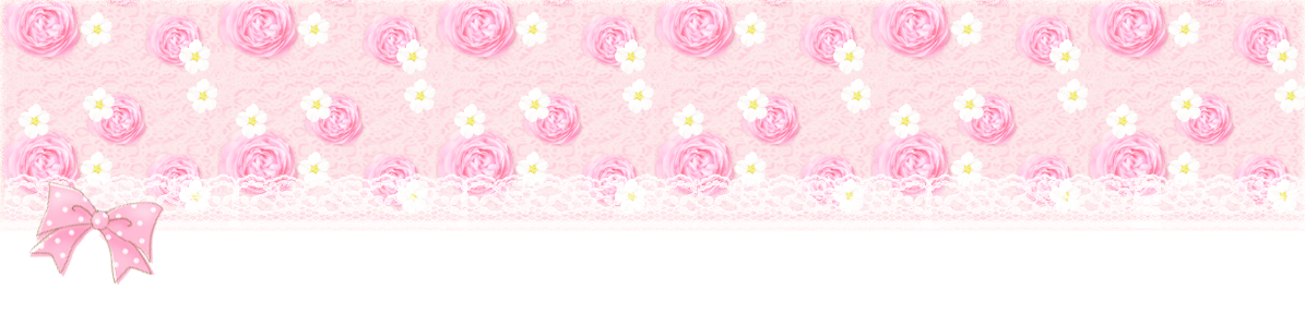 Xiouxx secondlife community . Kawaii banner png picture royalty free