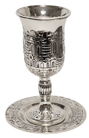Kiddush cup png