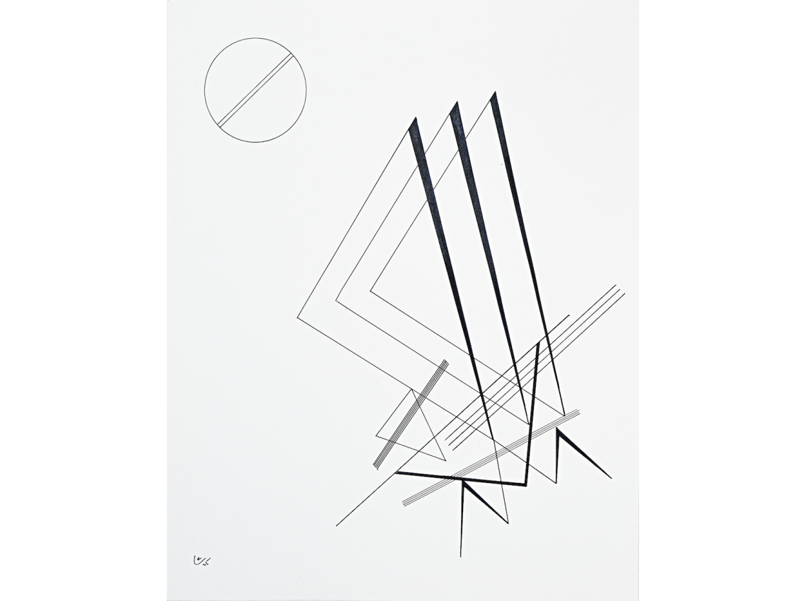 Wassily kandinsky abstraction bauhaus. Kinetic drawing vector black and white