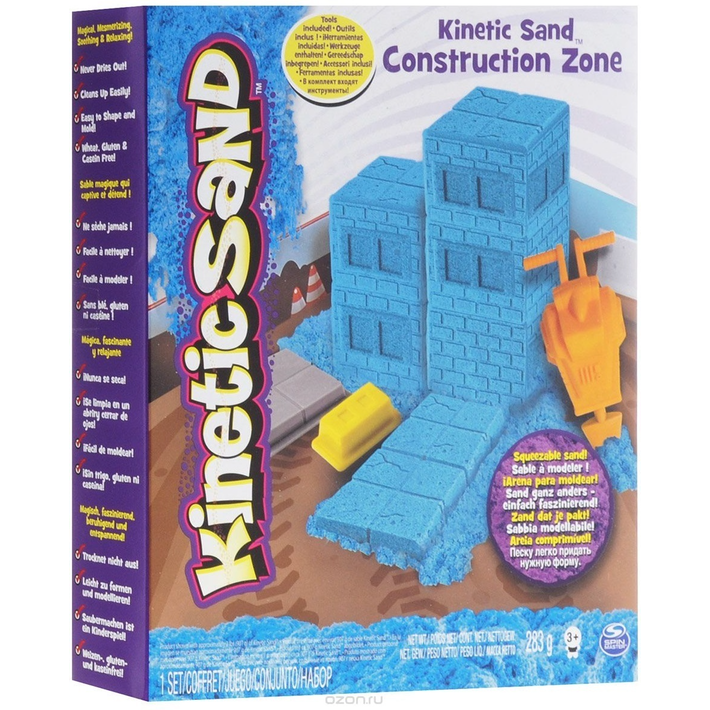Kinetic drawing sand. Construction zone kineticsand constructionzonebluejpgwhfitfillfmpngbgfffsafcdadedebbcacd