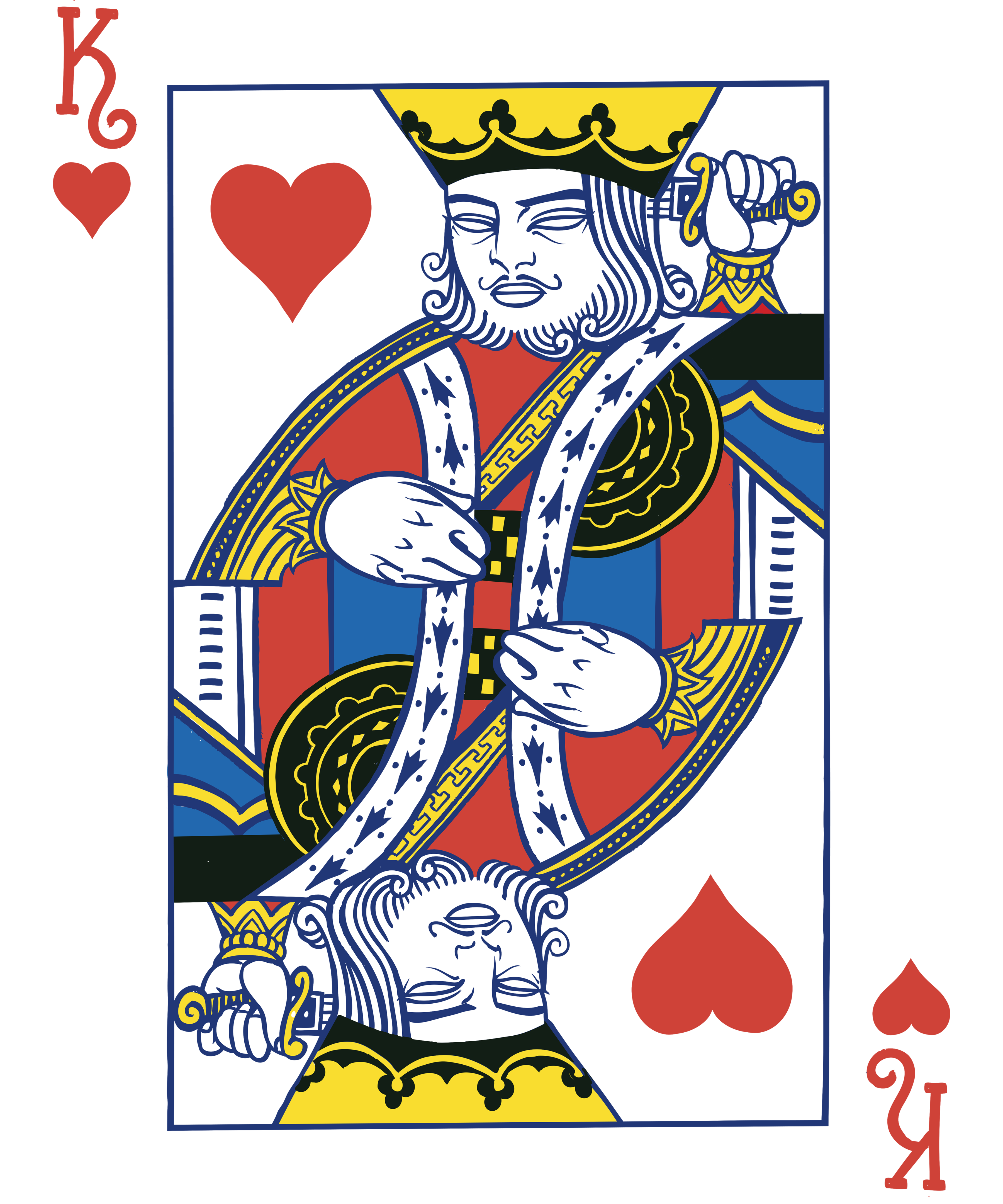 King of hearts png. S white black graphic
