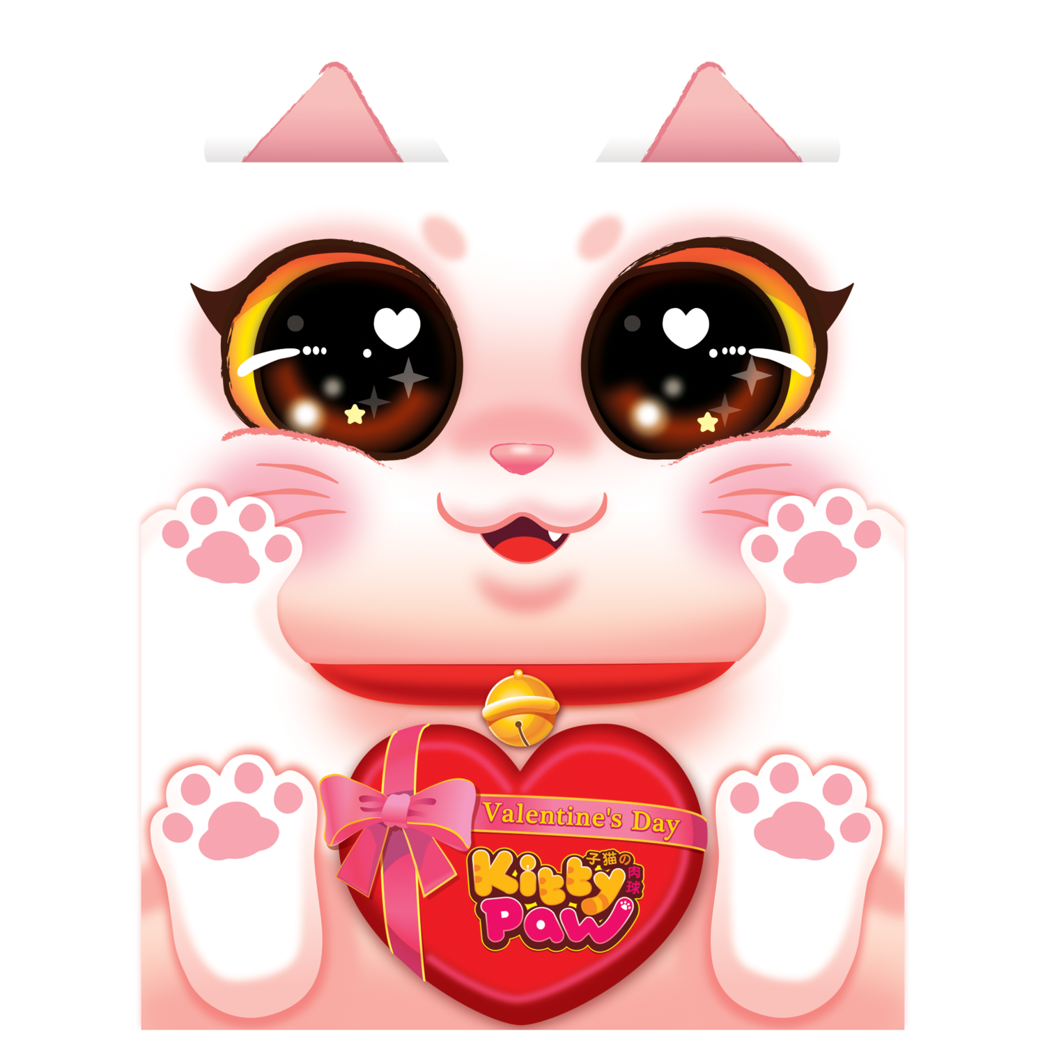 Kitty paw png. Valentine s day edition