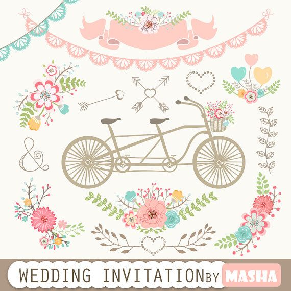 Laces clipart wedding card flower. Invitation with tandem clip