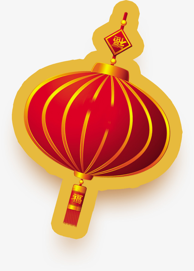 Lantern clipart china ancient. Gold frame chinese costume