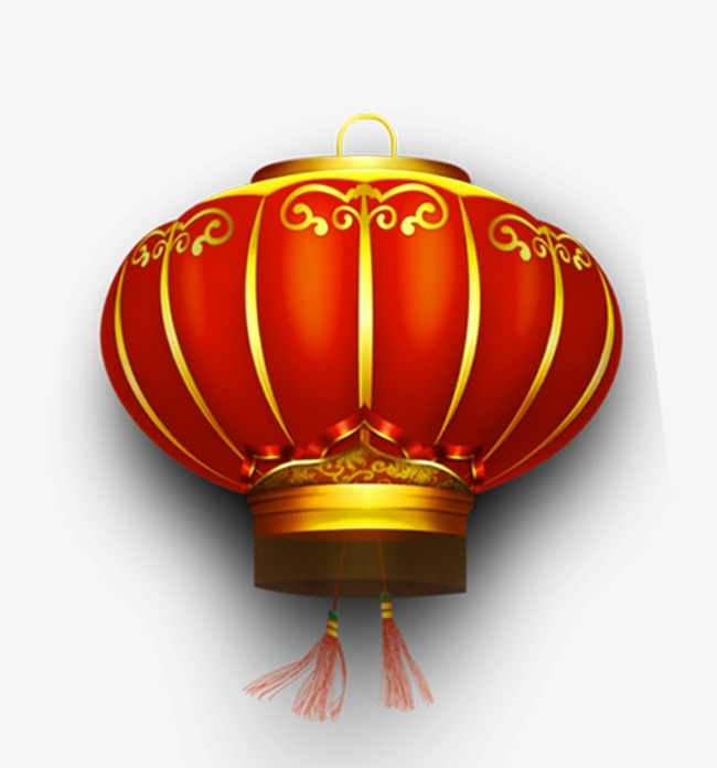 Lantern clipart china ancient. Medieval red png image