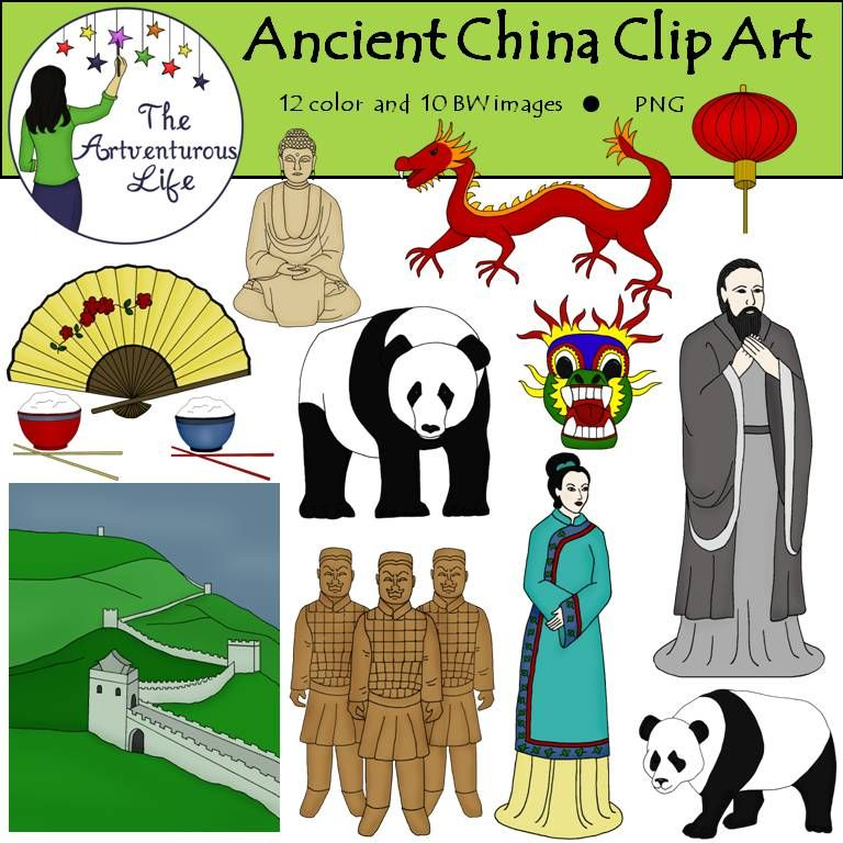 Lantern clipart china ancient. Clip art and these