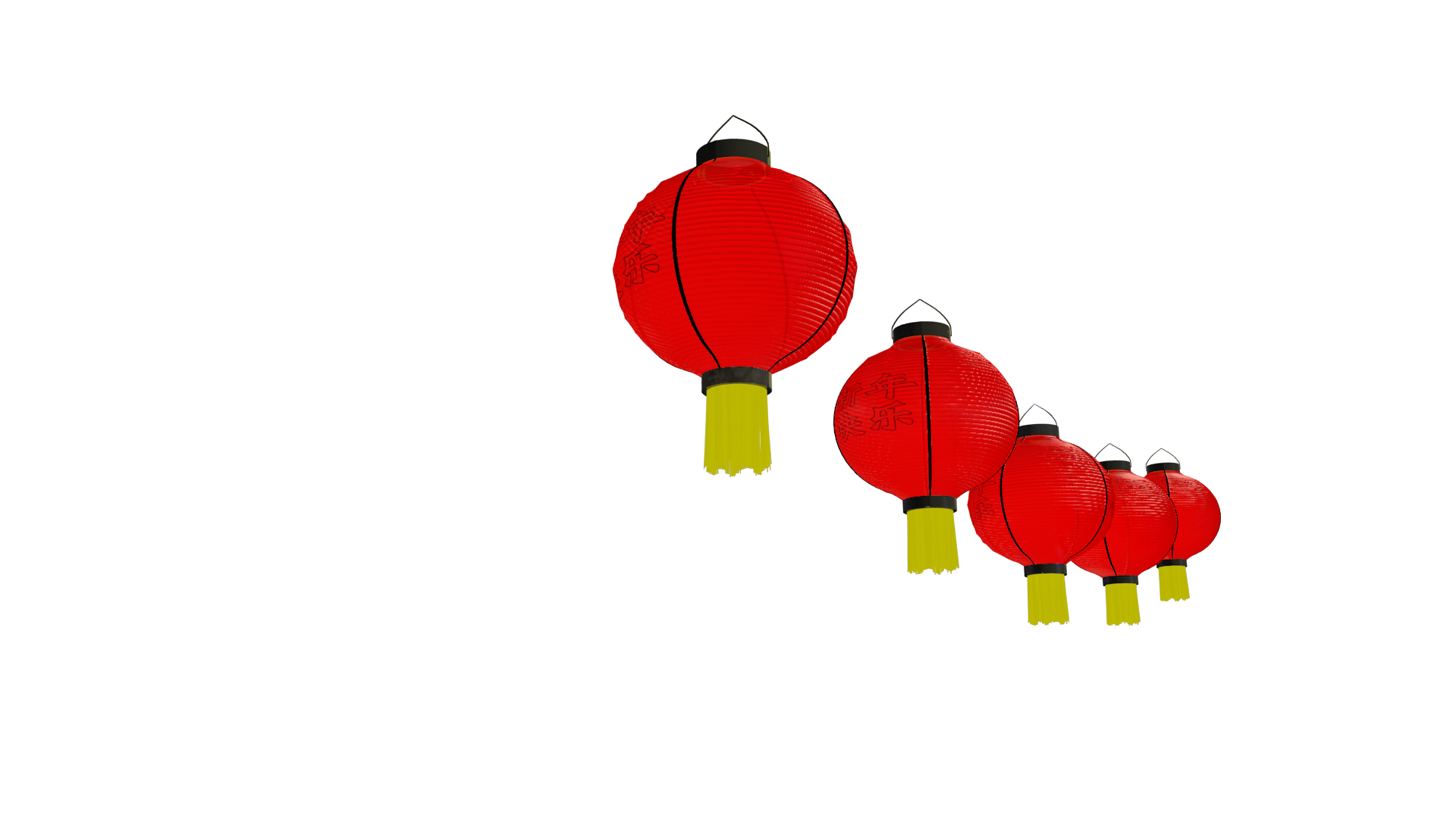 Free lantern download clip. Chinese clipart lamp chinese banner library library