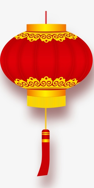 Chinese clipart lamp chinese. Wind festive red lantern
