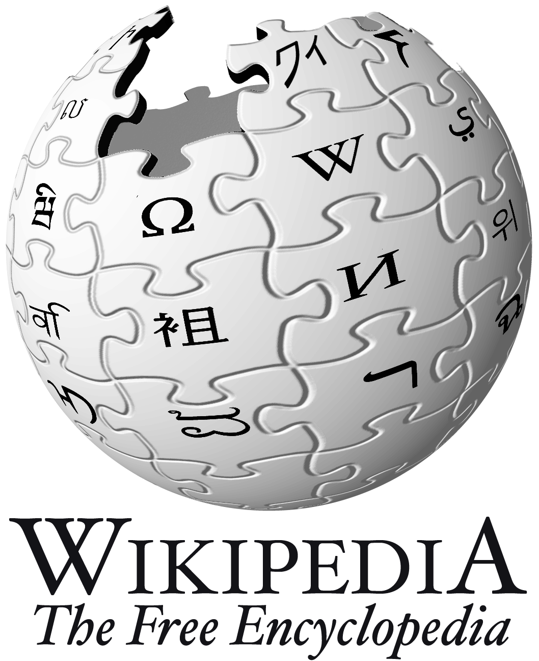 Large png viewer. File wikipedia logo en