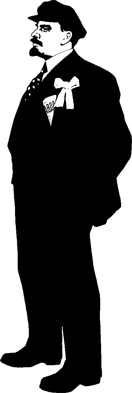 Lenin drawing silhouette. Png images free download