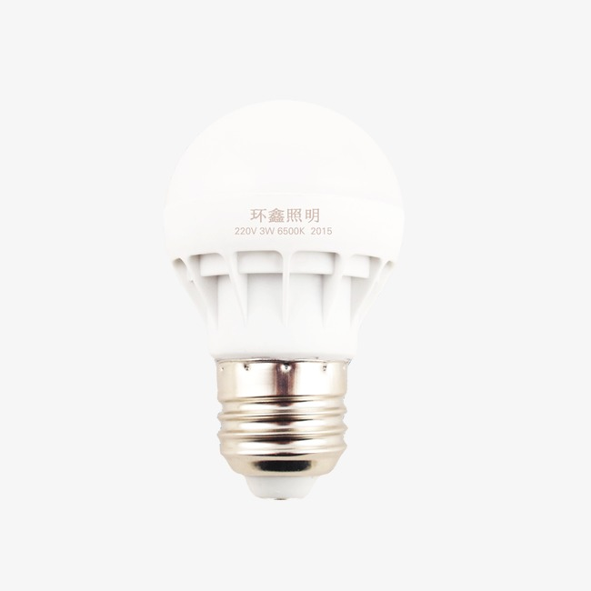 Lights clipart light bulb. Product physical ring xin