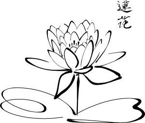 Fake drawing flower. Calligraphy lotus clip art