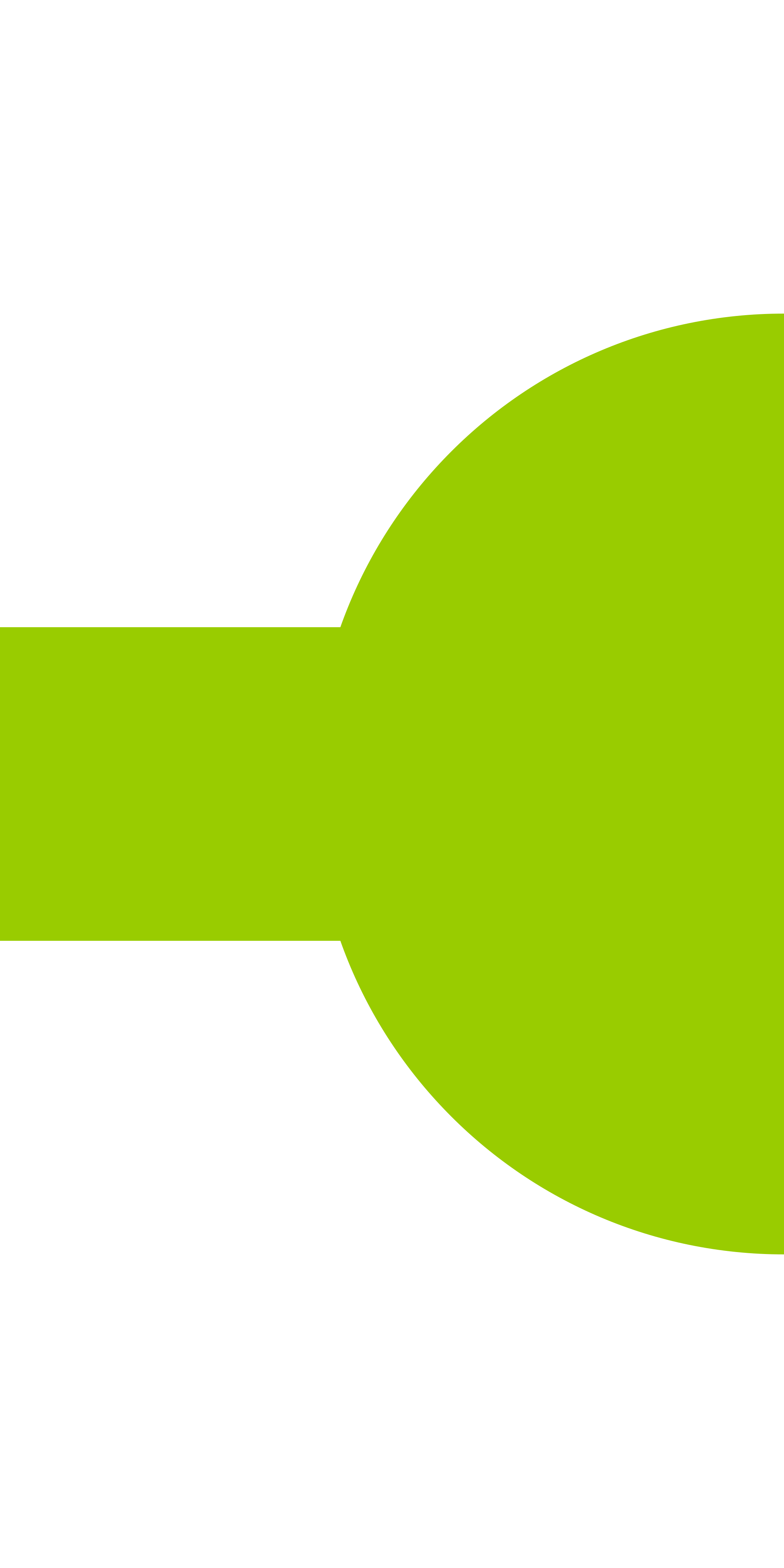 Lime svg. File bsicon dbhf fq