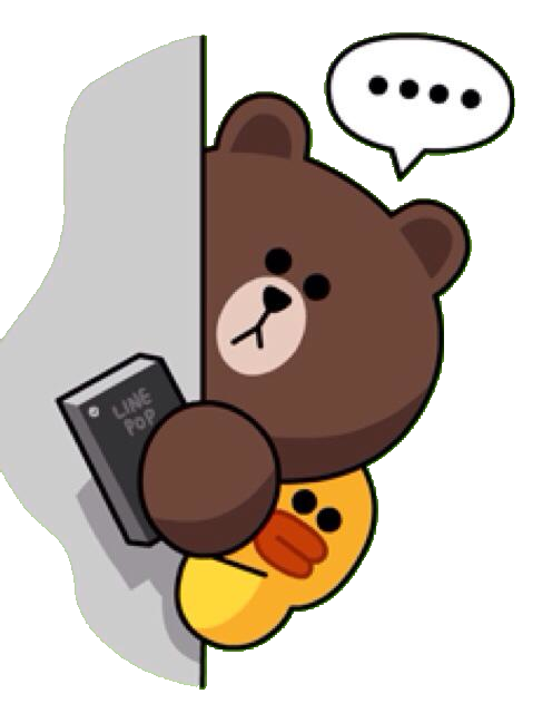 Line stickers png. Brown hiding with his
