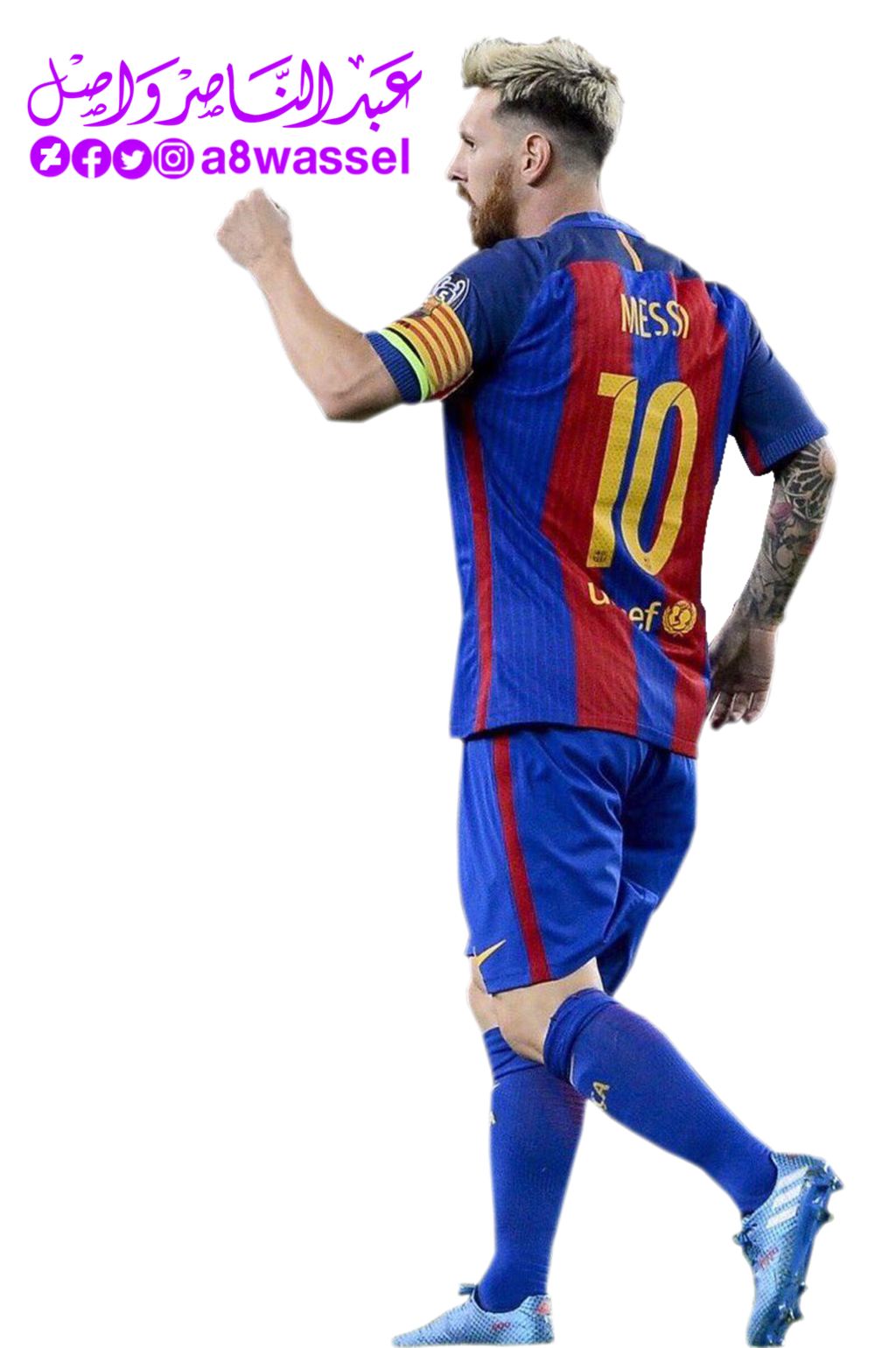 Lionel messi png 2017. Barcelona by a wassel