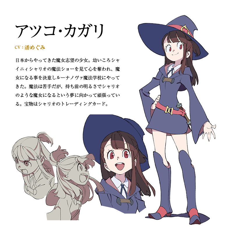 Little witch academia akko png. Images hd wallpaper and