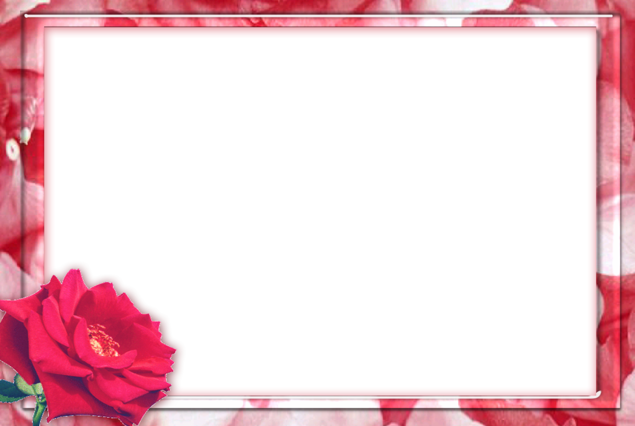 Love frame png. Photo for couples image