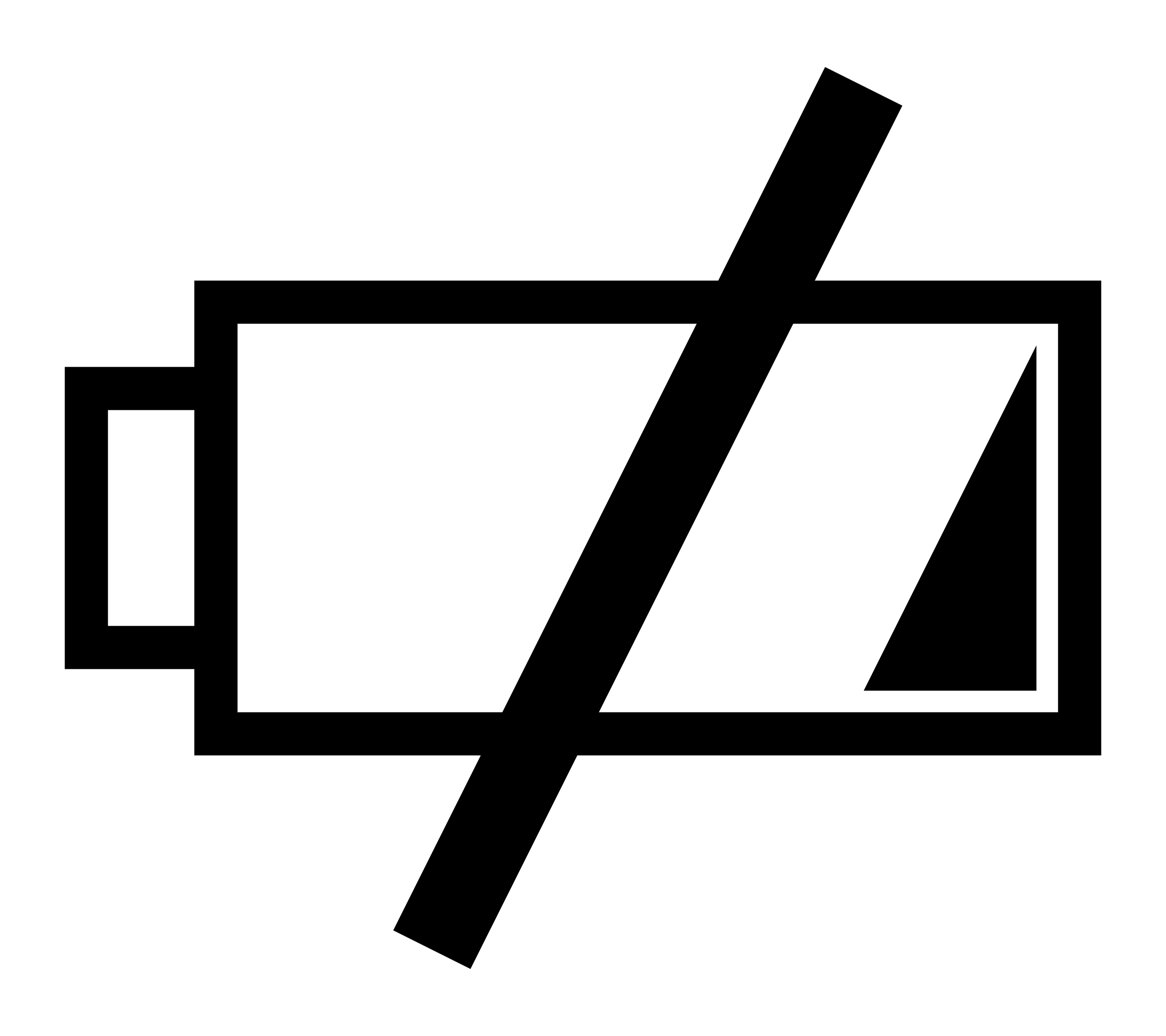 battery low png