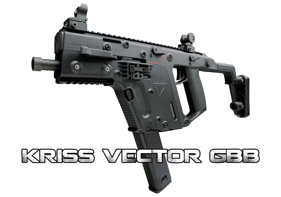 Kriss green gas smg. Vector submachine image