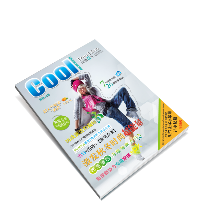 Magazine clipart. Download free png dlpng