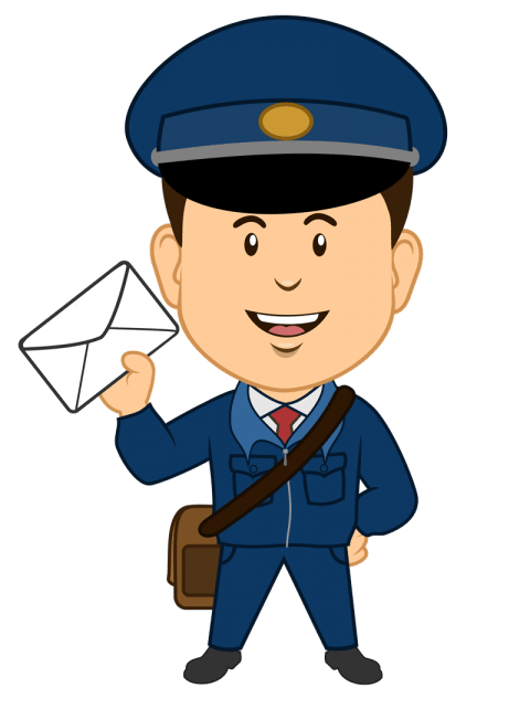 Download postman png photo. Mailman clipart jpg library library
