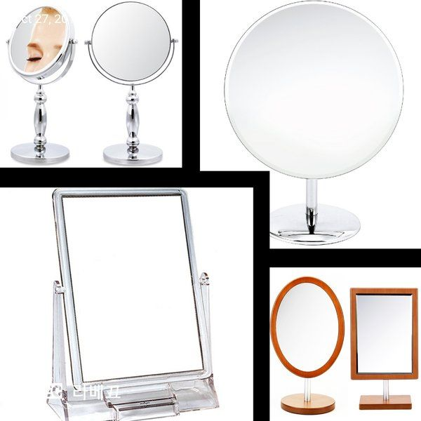 Makeup clipart rectangle mirror. Large size cosmetic
