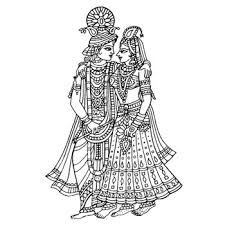 eb fee d. Marriage clipart dulha dulhan clip transparent stock
