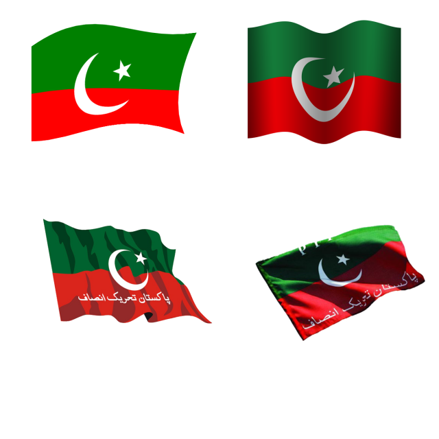 Pti flag pic logo. Banner flags png banner stock