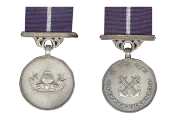 Medals drawing prize. Nao sena medal wikipedia