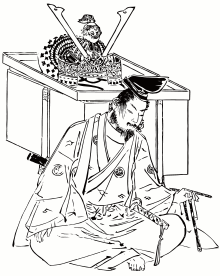 Shogun drawing cool. Minamoto no yoshitsune wikipedia