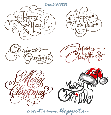Merry clipart writing. Free digital stamps word
