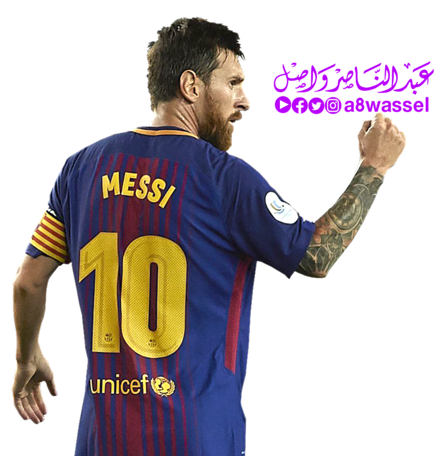 Messi barcelona png. Lionel by a wassel
