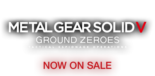 Metal gear solid 5 logo png. V ground zeroes tactical