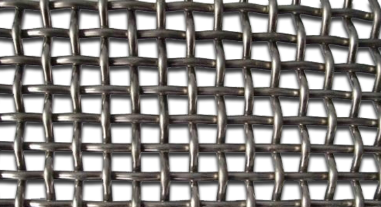 Metal mesh png. Screens our services