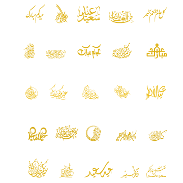 Vector gold smoke. Color png images vectors