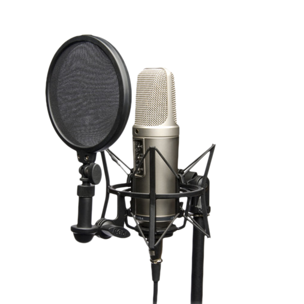 Recording studio png. The beginners guide to