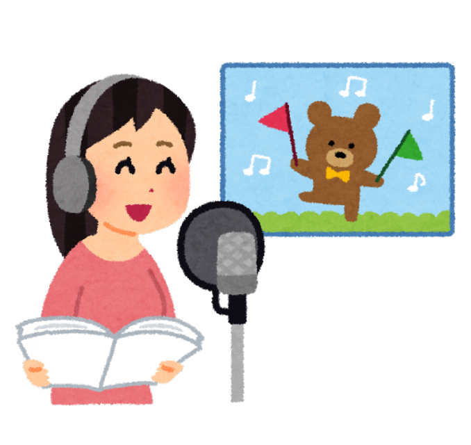 Microphone clipart voice actor. How can you become